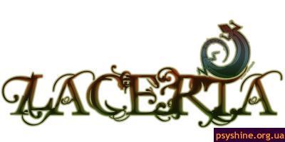 LACERTA
