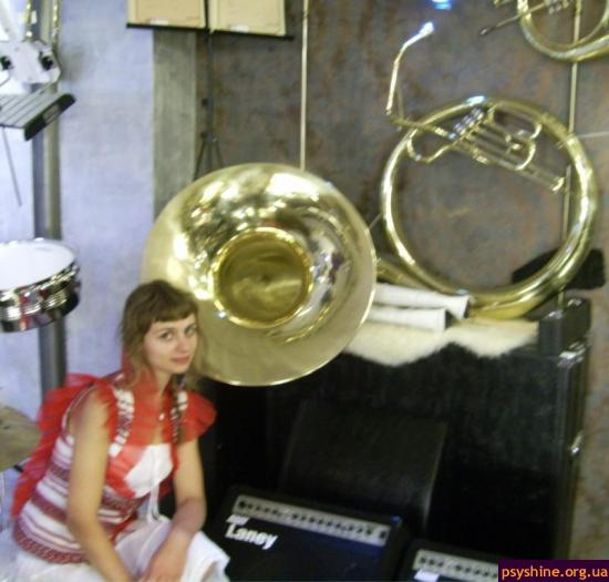 я и труба