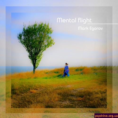 Dj Mark Egorov - Mental Flight