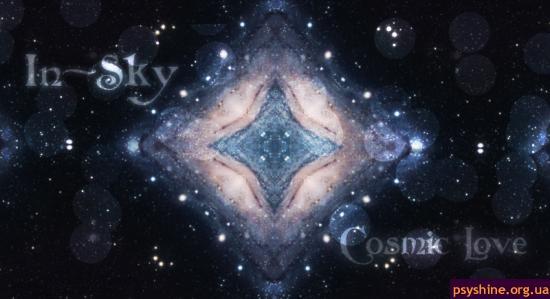 cosmic love by insky