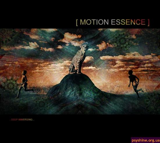 Motion Essence