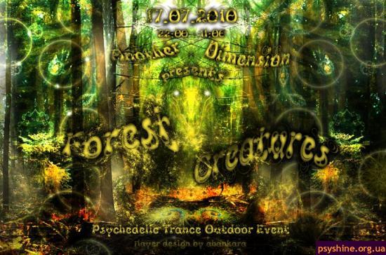 "17.07.2010 -=ooO""Forest Creatures""Ooo=-"