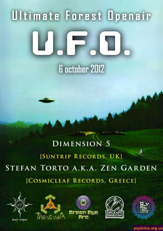U.F.O. Ultimate Forest Openair