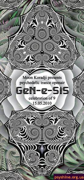 """GeN-e-SiS"" flyer"