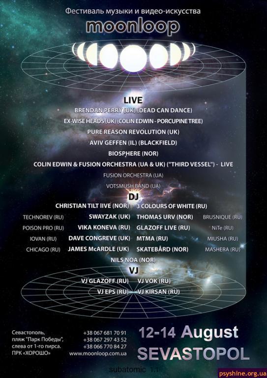 Moonloop Festival 2011