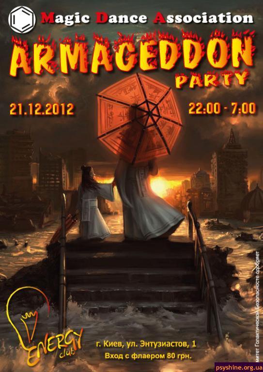 Armageddon party
