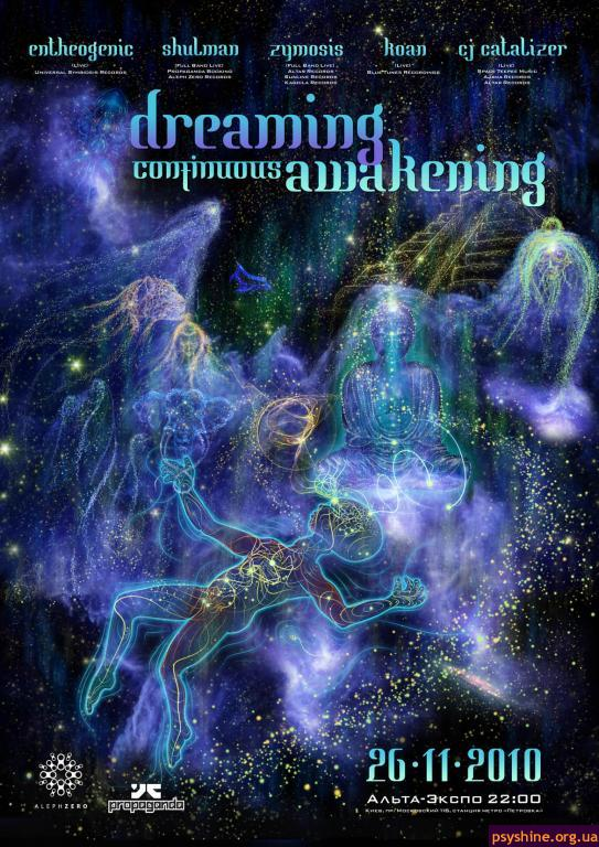 Continuous Dreaming/Awakening Party