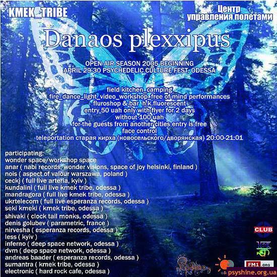 Danaos Plexxipus