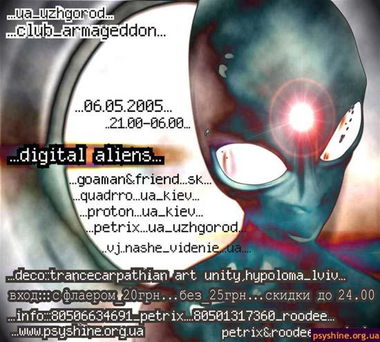 Digital Aliens