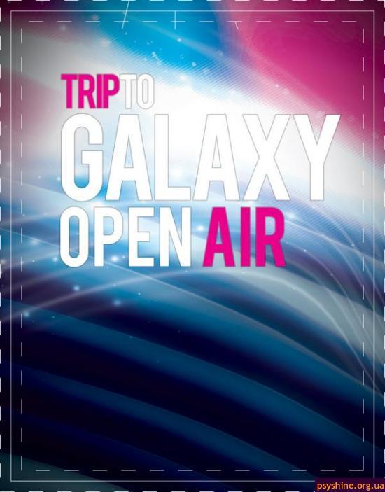 Trip To Galaxy
