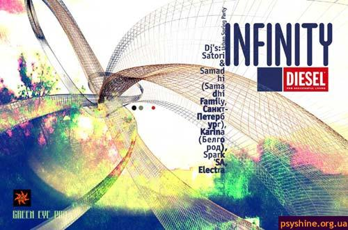 Infinity party flyer