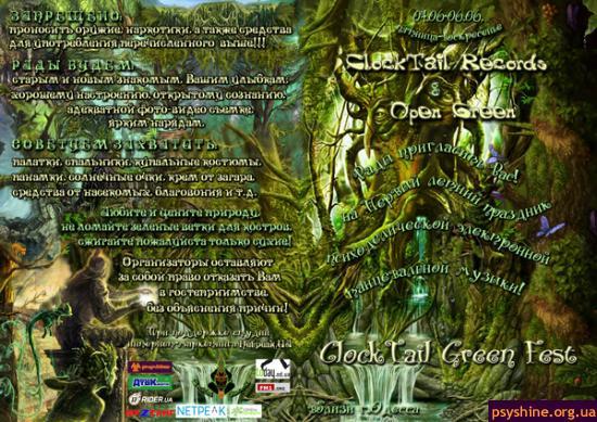 ClockTail Green Fest