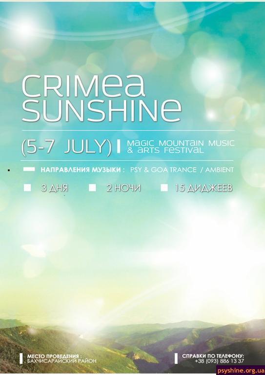 Crimea Sunshine | Magic mountain music & arts festival