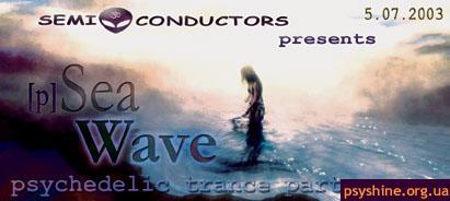 [p]Sea Wave