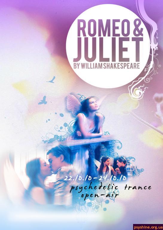 Свадебная постановка Ромео и Джульетта