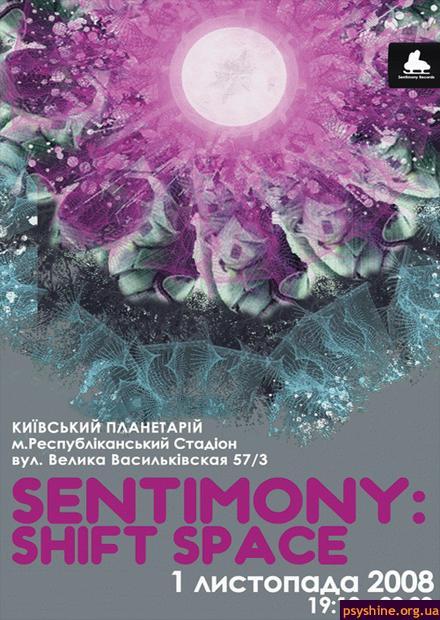 Sentimony: Shift Space (Flyer A)
