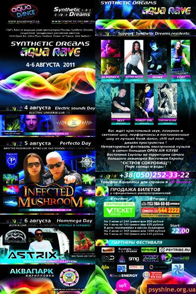 Synthetic Dreams Aqua Rave
