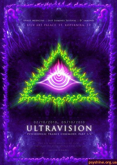 Lviv Lumines Fest / Ultravision party
