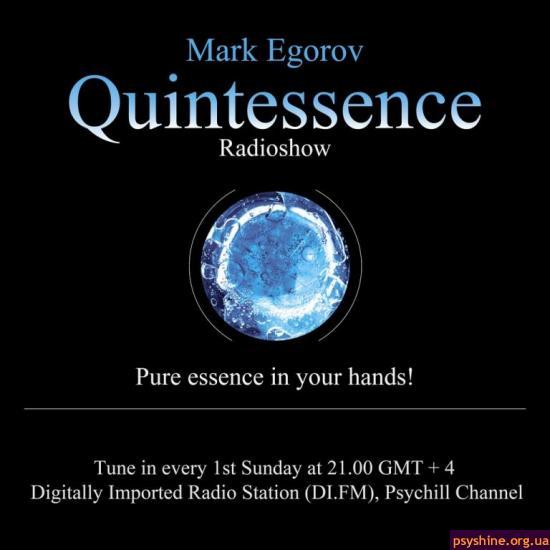 Mark Egorov - Quintessence Radioshow # 001