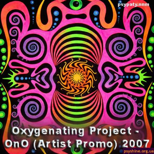 Oxygeanting Project - OnO