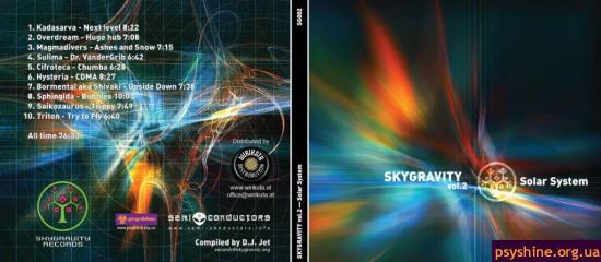 VA Skygravity Vol.2 - Solar System