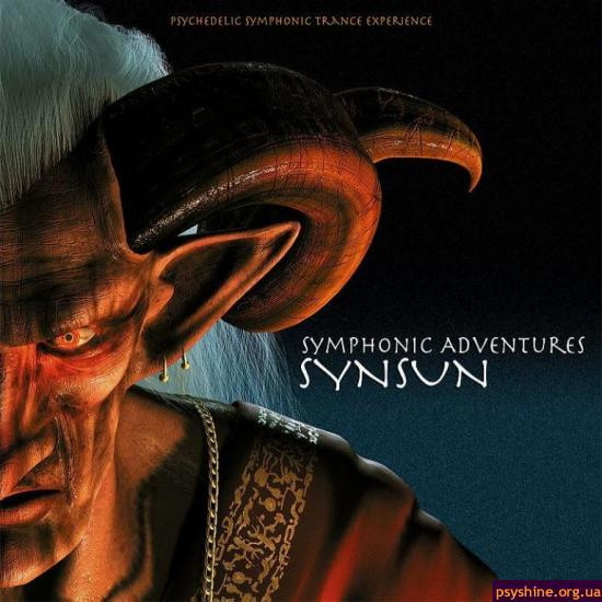 "SynSUN ""Symphonic Adventures"" 2004"