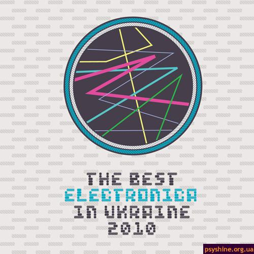"VA ""The Best Electronica In UA Vol.1"" (CTS Records, 2011)"