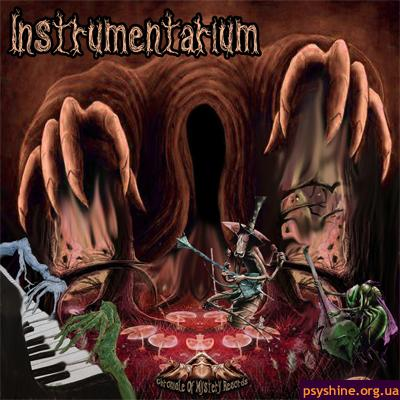 V/A Instrumentarium