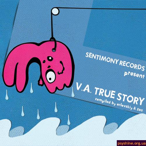 "VA ""True Story"" (Sentimony Records, 2007)"
