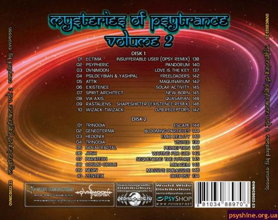 VA Mysteries of Psyrance vol 2